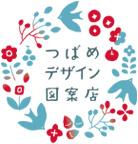 つばめデザイン図案店